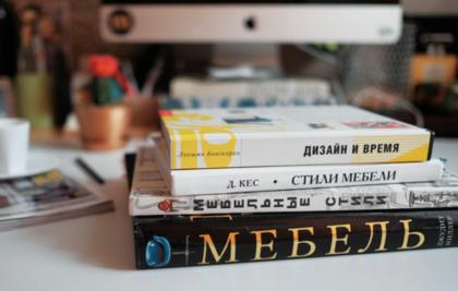 4 лучшие книги о мебели
